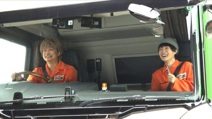 「ロト7」TVCM メイキング動画
