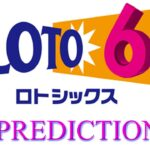JAPAN LOTTO 6 PREDICTION (21/JUNE/2021)日本ロト6当選番号予測