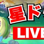 JOKER LIVE 星ドラ「ロト1000磨きを目指すライブ!6日目。だれでも周回参加型」