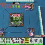 (2288)  ギャンブル卓で荒稼ぎしてやるぜ!【 ネット麻雀MJ】