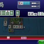 (2293)  ギャンブル卓で荒稼ぎしてやるぜ!【 ネット麻雀MJ】