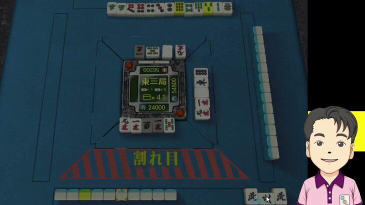 (2294)  ギャンブル卓で荒稼ぎしてやるぜ!【 ネット麻雀MJ】