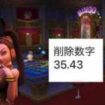 【高額当選!?】天才予想師Xによる第1592回ロト6大予想!#40