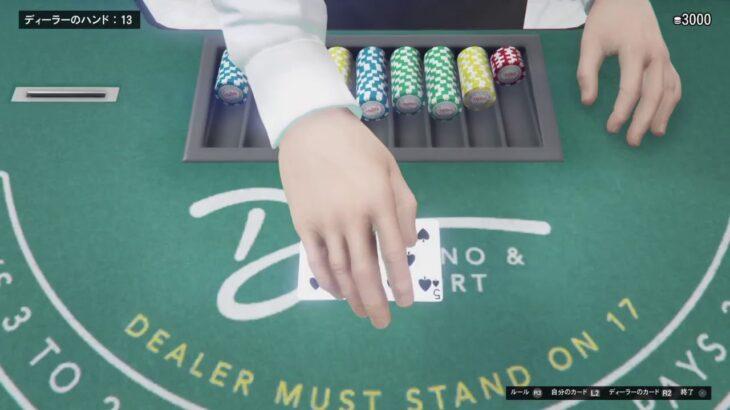 ギャンブル好きのやまいと呑みギャン