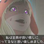 【賭ケグルイ】ギャンブル・顔芸・女の子が好きな人は必見のアニメ