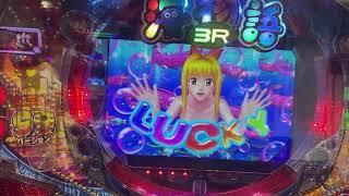 田ンくまのギャンブル生活 vol.1(海物語)