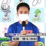 ◆2021.07.13 開催予定【モーニング7 オッズパーク杯 FⅡ】A級チャレンジ決勝インタビュー