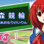 青森ミッドナイト競輪 1日目 FⅡ オッズパーク杯 2021.07.31