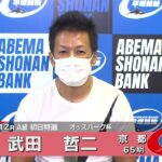 20210727 FⅡナイターガールズ オッズパーク杯  12R A級初特選【平塚競輪】
