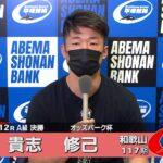 20210729 FⅡナイターガールズ オッズパーク杯  12R A級決勝【平塚競輪】