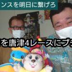 #ボートレース #ギャンブル  ボートレース☆酒 第36話 「5万円チャンスを明日に繋げろ!!」