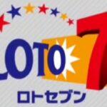 第429回 ロト7 当選確認