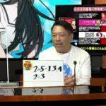 7月2日 佐世保 【FⅡ】モーニング7競輪 ~A級1・2班~ オッズパーク杯  1日目