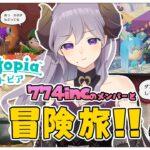 【ミートピア】ギャンブル狂いの旅!774incの子達と冒険旅 part11 Miitopia【西園寺メアリ / ハニスト】