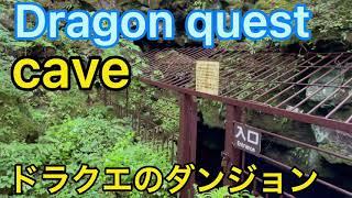ドラクエ オリンピック 序章ロトのテーマ Dragonquest Tokyo2020