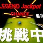 【ギャンブル企画】テストプレイで目指せ最高JP!配当に応じで無料チケット配布!【FORTNITE】