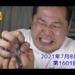 【LOTO6】ロト6 2021年7月8日 結果