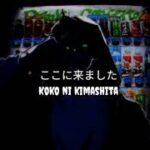 Syudou – Gamble (ギャンブル) Lyrics // anime : Tsuki Ga Michibiku Isekai Douchuu Opening.