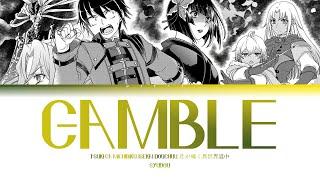 Tsuki ga Michibiku Douchuu | syudou – Gamble (ギャンブル) Lyrics_Kan/Rom/Eng)