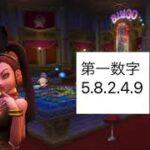 【高額当選!?】天才予想師Xによる第1607回ロト6大予想!#55