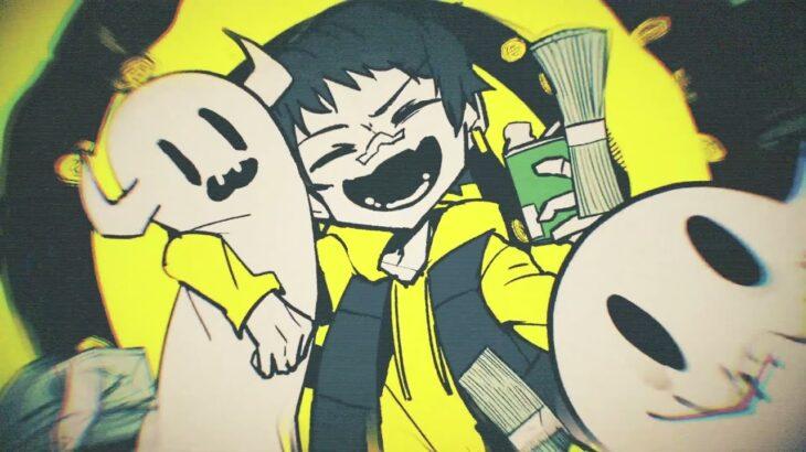 人生負け組が『ギャンブル』歌ってみた【ギャンブル/syudou】