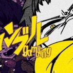 【歌ってみた】ギャンブル-syudou/Wara