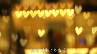 恋は賭け事(ギャンブル) 浜田省吾