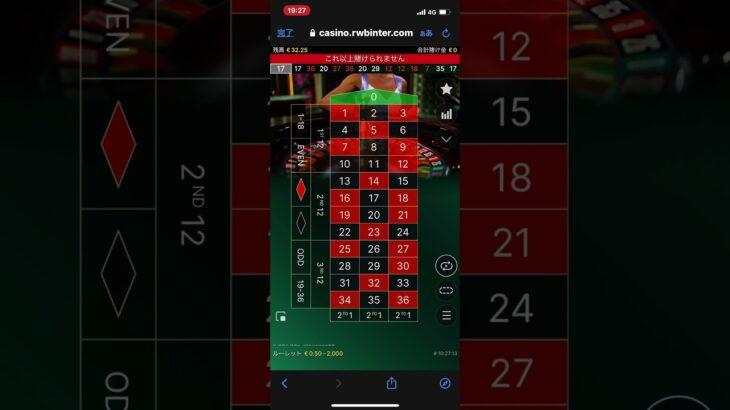 ギャンブル ライブカジノ ルーレット!