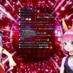 【雑談】最初はギャンブル狂集まれ!!でしたがうま娘好き集まれにするべきでした!