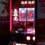 ギャンブル 花伝(1)