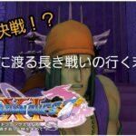 #実況#ロト #18【ドラゴンクエストXI S】  初見プレイでロトシリーズやってくぞ!
