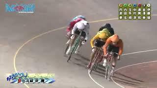 ◆2021.08.02【ミッドナイト競輪  オッズパーク杯 FⅡ】A級決勝戦