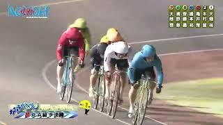 ◆2021.08.02【ミッドナイト競輪  オッズパーク杯 FⅡ】A級チャレンジ決勝戦