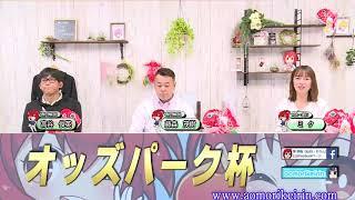 青森ミッドナイト競輪 3日目 FⅡ オッズパーク杯 2021.08.02