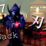 リッパーランカーの刃集×ギャンブル♯7【identityⅤ】【アイデンティティファイブ】【第五人格】