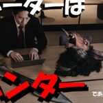 8/17  今日は雑談&ロト6 バイナリーライブ配信 【FX的ハイロー攻略】