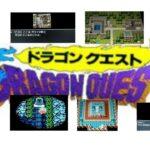 [DQ1]DRAGONQUEST1 ストーリー②ロトの洞窟・ローラ姫の行方を探して