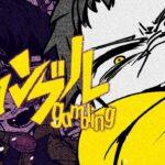 Gambling(ギャンブル) – syudou カバー (ft. kurakurakuroki)