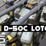 HGUC106 ロト D-50C LOTO【ガンプラ塗装レビュー26】[機動戦士ガンダムUC]