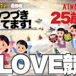【競艇・ギャンブル】LOVE競艇!!競艇大好き女子!!!ノリノリギャンブルチャンネル