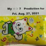 My ロト7 & ナンバース3/4 Prediction for Fri. Aug. 27,2021-Members
