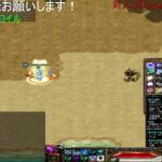 【REDSTONE】エミュ NPCOP集め時々ギャンブル