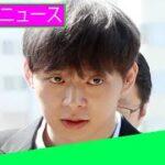 Re:CieloのCEOは、Park Yoochunがギャンブルのために海外に行ったと述べ、それを証明する証拠を持っています