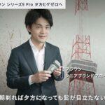 Tokyo Prime Voice   プロクター・アンド・ギャンブル・ジャパン株式会社  ブラウンシリーズ9 Pro 夕方ヒゲゼロへ (後編)