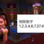 【高額当選!?】天才予想師Xによる第1609回ロト6大予想!#57