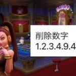 【高額当選!?】天才予想師Xによる第1614回ロト6大予想!#62