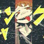 ギャンブル/syudou Covered 蜜色うさぎ【魔王Ver】 超低音で歌ってみた