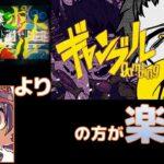 【syudou】ジャックポットとギャンブルのMV製作秘話とか【切り抜き】