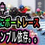 もう..負けてる金額ヤバいから【1日中】ギャンブルやって1日で65万取り返す!!ボートレースに競馬勝負!