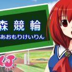 青森ミッドナイト競輪 2日目 FⅡ オッズパーク杯 2021.09.10